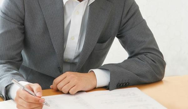 破産管財人の否認権とは?